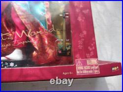 BRATZ World Tokyo Japan Collector's Edition Kumi