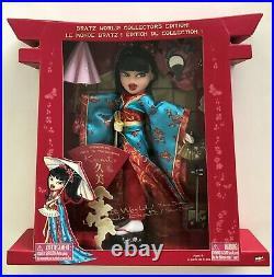 BRATZ World / Tokyo Japan Introducing KUMI Collector's Edition Fashion Doll NIP