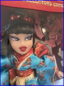 New Bratz World Collectors Edition Kumi Japan Far East Doll One Time Release
